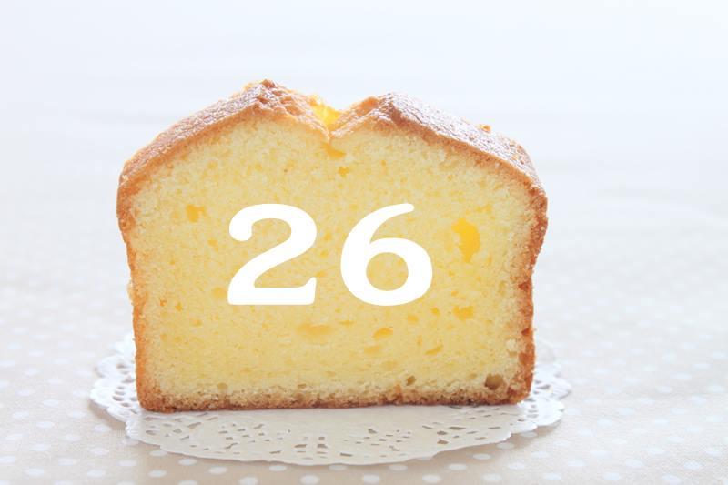 keek 26